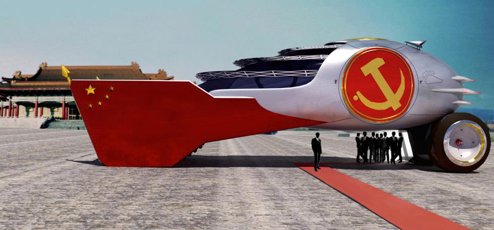 Автомобиль Генсека Китая для Top Gear